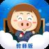 功夫小猪·乐学宝(教师版) V2.2.0