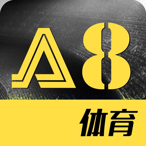 A8体育直播NBA V2.6.0