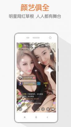 么么直播美女视频秀 V5.10.1