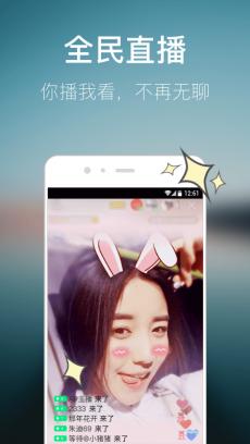 有信电话 V7.0.0
