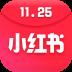 小红书 V6.52.1.1