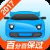 驾考宝典 V6.7.7