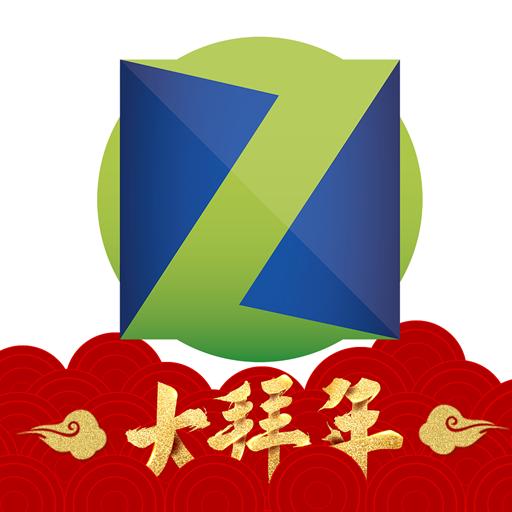 中关村在线 V7.0.3