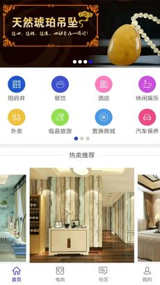 阳府井 VV3.1.3