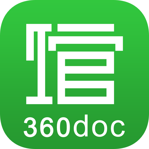360doc个人图书馆 Vv6.0.1