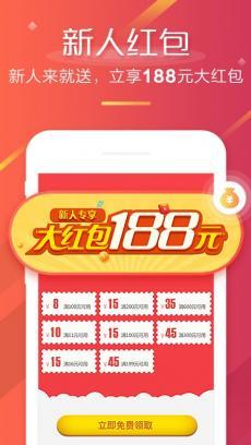 手机京东 V5.8.0