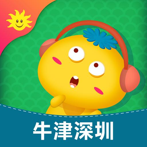 同步学-小学英语深圳版