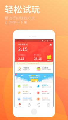 招财锁 V3.9.8
