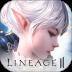 天堂2:血盟 九游版 V1.12.1