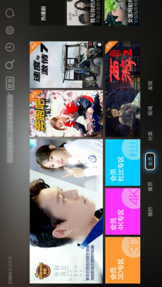 CIBN超级影视 V2.9.24