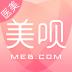 美呗 V7.0.10