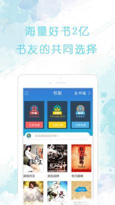 小说中文书城 V6.6.9