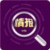 紫云情报 V5.1.2