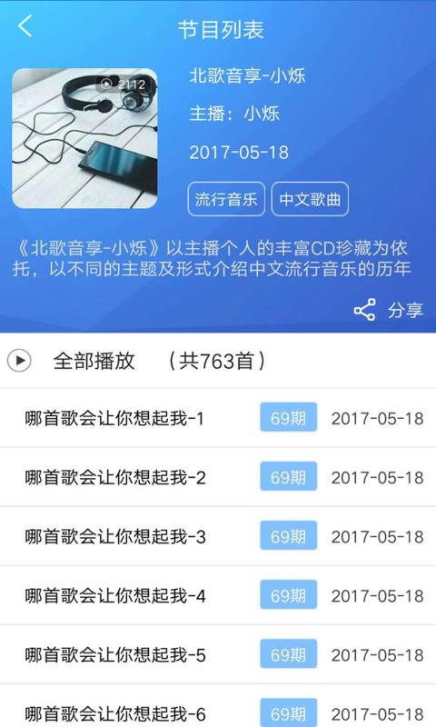 优途云视 V2.8.6.0