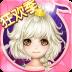 恋舞OL V1.5.1028