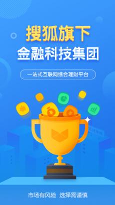 狐狸慧赚 V3.2.2