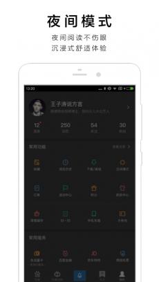 手机百度 V10.0.0.11