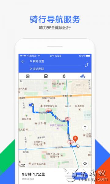 腾讯地图 V8.3.7