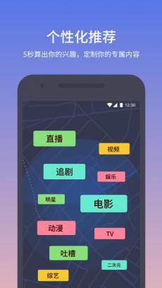 快牙 V5.9.7(CN)