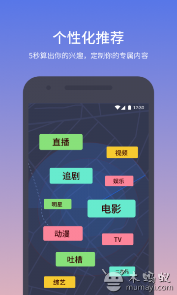 快牙 V5.7.6(CN)