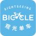 观光单车 V2.1.0