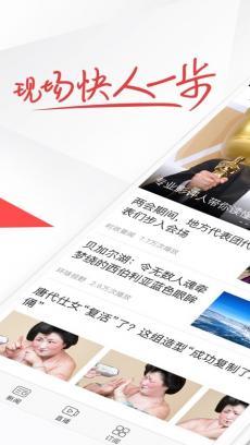 凤凰视频 V7.4.10