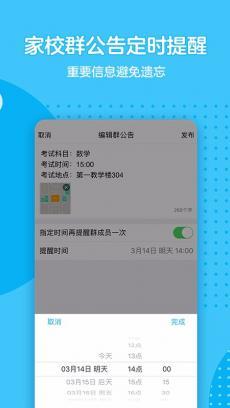 QQ V7.5.8