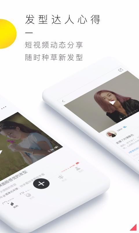 美呦 V0.0.2