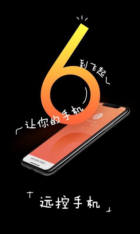 向日葵客户端 V3.6.12.130