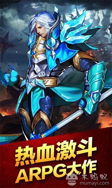 斗剑之赤 V2.0.0