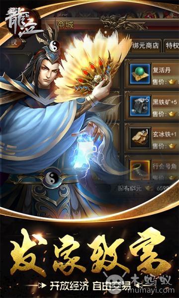 龙泣 V1.1.0