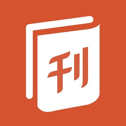 名刊会 V4.0.4