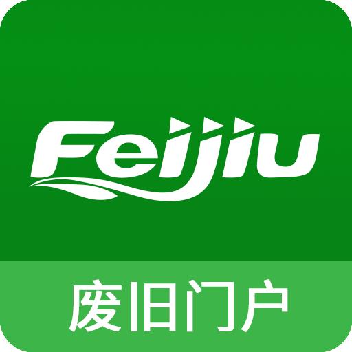 Feijiu网