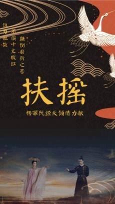 春意免费小说 V1.2.3