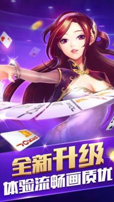 火拼双扣 V1.2.20170214