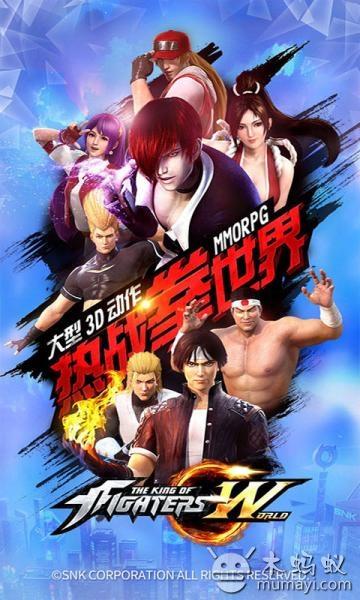 拳皇世界 V