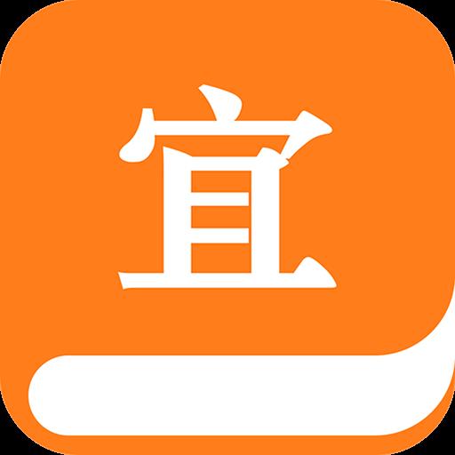 宜搜小说 V3.19.0