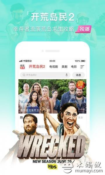 搜狐视频 V6.9.93
