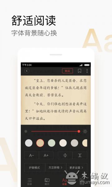 搜狗阅读 V5.3.20