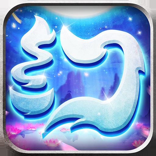 梦幻仙语 V1.2.0