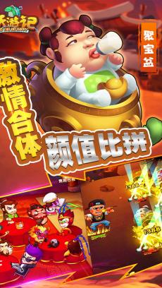 妖游记 九游版 V5.0.1