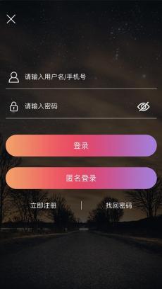 中业考研 V2.5.8
