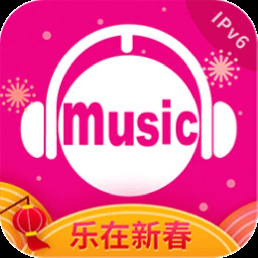 咪咕音乐 V6.7.1