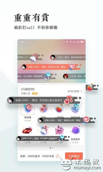 宜搜小說 V3.21.0