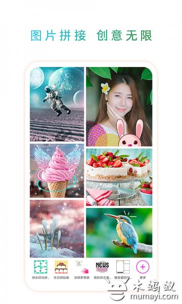 PicsArt美易照片編輯 V12.4.7