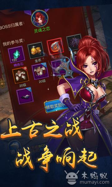恶魔猎手 V1.0.0
