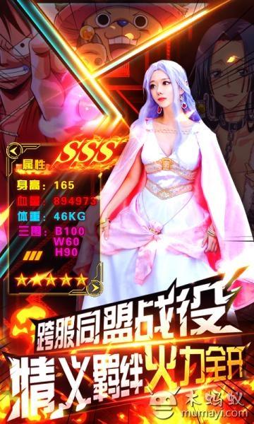 热血海贼王 V1.0.0