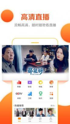 云图电视直播 V4.7.4