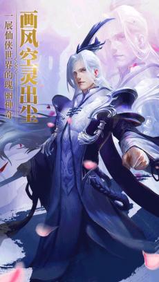 蜀山斗剑 小米版 V3.02.27