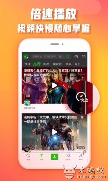 愛奇藝極速版 V9.7.7